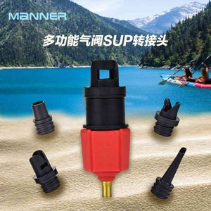 Sup air valve adapter surfboard rubber boat canoe assault inflatable bed suitable for