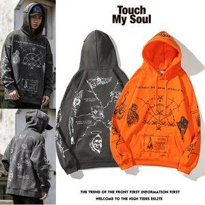 Hip Hop Hoodie Sweatshirt Men Streetwear Skull Graffiti Print Pullover Cotton Autumn Grey Harajuku Punk Clothes Men's Hoodies & Sweatshirts