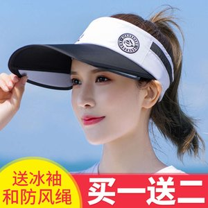 Cap Travel Running Sunshade Big Cornice Hat Cycling No Gire Baseball Fomen's Flow Top Apto para alta a lo largo