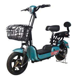 Lead Acid Battery Electric Bike 48V 12Ah 14 Inches 50KM 350W Citycoco Ebike