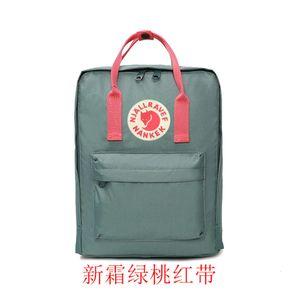 Men's backpack Lin Xiaozhai same fox student schoolbag Arctic simple outdoor lovers waterproof backpack female