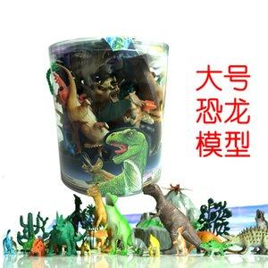 Jurassic Dinosaur World Barreled Model Children's Educational Toy Tyrannosaurus Stegosaurus