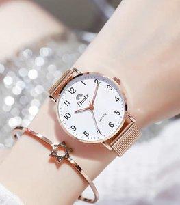 Relógios, Senhoras, Simples, Movimento de Quartzo, Cinta de Aço Redondo, Fina, Caso de Liga, Vidro Reforçado Mineral, Elegante, Elegante, Compacto,