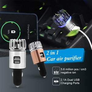 Car Air Purifier DC12V Car Charger Ionic Air Freshener with 2 USB Ports Removes Smoke, Odor, Dust