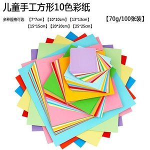 100Pcs Square Origami Paper Kid DIY Handmade Double Sided Coloured Folded Craft Paper Scrapbooking Decoration Arts Material WYQ 1282 Y2