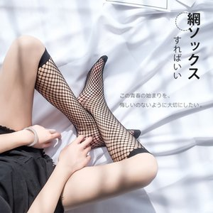 Summer Women Sexy Grid Short Fishnet Hollow Lattice Geometry Black Breathable Net stockings Female 3pair=6pcs tt099 Q0708