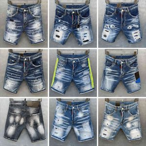 Mens Breve dsquared2 Jeans High Straight Holes Tight Denim Pants Casual Night Club Blue Cotton Estate Summer Style Style