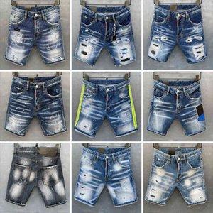 Hombres pantalones dsquared2 vaqueros cortos rectos Pantalones de mezclilla apretados Casual Night Club Blue Cotton Summer Italy Style