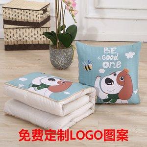 Quilt Pillow Activity Gift Cushion Cartoon Pillow