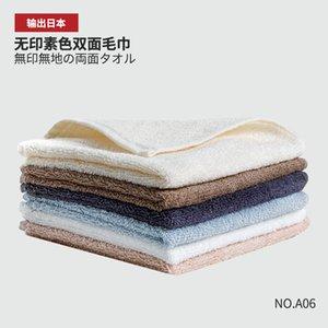 Bath Towel A06 Japane Muji Cotton Good Product Plain Pure Simple Bath Cotton Low Twist Combed Face Towel