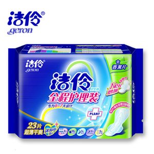 Jieling Sanitary Napkin Whole Procs Care y Mh 23 Piece Combination Package Containing Aromatherapy Cg23