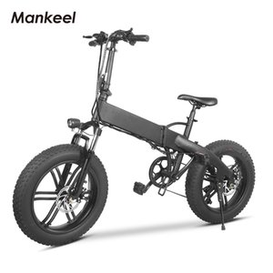 Mankeel Scooter MK012 Electric Bicycle 20-inch 500W High Power Foldable E-bike 25KM H Max Speed 10.4AH Battery 40KM Mileage Adult Mountain Bikes
