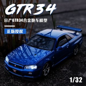 1:32 Scale Diecast Car Model For Nissan GT-R R34 Collection Pull Back Alloy Toys With Sound&Light