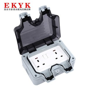 Outdoor water IP66 switch socket splash power rain proof plug-in British six hole 13A with light