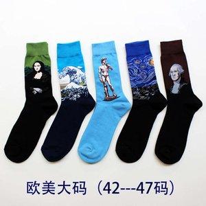 Big socks men's stockings fashion summer high help street long tube basketball trend