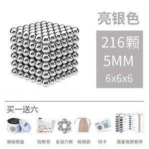 1Buck 10000000 cheap magic mark magnetic iron ball 1000 puzzle building block toyvip