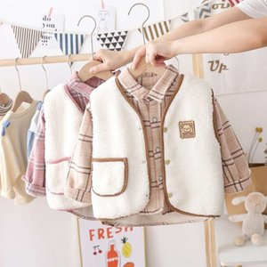 Shirts Children's two winter autumn piece boys and girls' Korean vt Plush thickened shirt baby suit