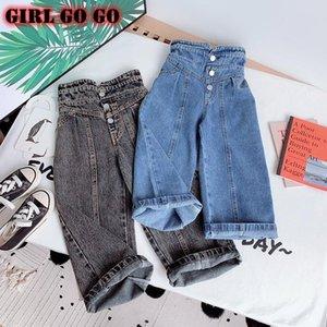 Korean toddler girl fall clothes 2021 wide leg jeans pants high waist capris denim children kids bell bottoms girls 3 to 14 yrs