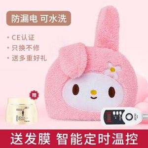 Heating oil constant temperature evaporation electric heating baked household steam care cap dye hair