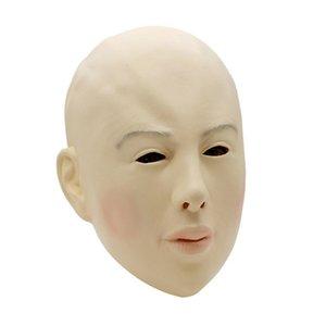 2021new Смешная Реалистичная Маска для Хэллоуина Человеческое Женское Маскаренное Платье Голова Лицо Капюшон Сексуальная Девушка Crossdress Костюм Косплей