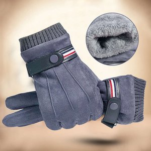 Warm season gloves men's car cold Plush windproof riding resistant winter students touch screen thickening exercise