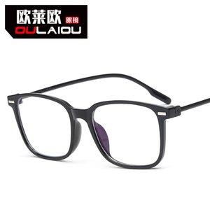 2021 Square Meter Nail Anti Blue Flat Lens Street P o Round Face Plain Fashion Men's and Women's Glasses Frame