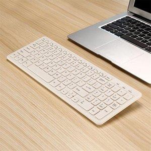2.4G office ultra-quiet wireless keyboard set mute ultra-thin combination Professional Manufacture