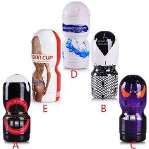Soft Silicone Artificial Vagina Masturbator Realistic Male Masturbation Sex Toys for Men 5 Option Real Pocket Pussy Cup