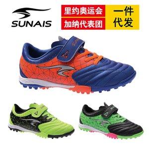 Estudante infantil Small Sports SulAishi Sapatos de futebol 825218 Botas de lâmina KMFV