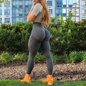 KIWI RATA Womens Ruched Scrunch Butt Lifting Yoga Pants High Waist Tummy Control Workout Leggings Textured Booty Tights