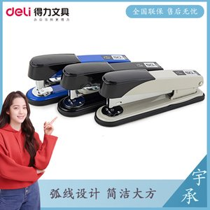 Deli 0314 thickened stapler can order 50 pages of student large 12 stapler Office Metal stapler