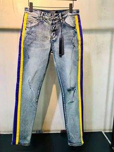 Nouvelle Arrivée Hommes Designer Jeans déchirée Couleur Sac Patch Vintage Style Trou Fashion Mens Jeans Slim Moto Biker Causal Mens Hip Hop Pantalon