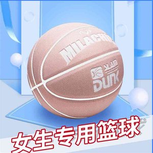 Women's student No. 7 Basketball outdoor cement ground wear-resistant ball special basketball for adult competition training customized L
