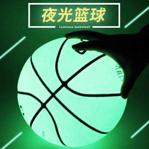 Luminous reflective fluorescent 7 ball No. 5 children's luminous basketball outdoor wear-resistant