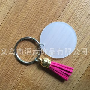 Fashion Keyring 4CM Blank Disc With 3CM Suede Tassel Vinyl Keyrings Available Monogrammed Clear Acrylic Disc Tassel Keychain Pendant 207 R2