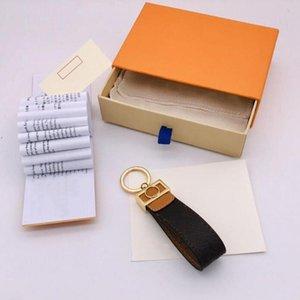 남자의 여자 선물 최고 품질의 가죽 열쇠 고리 패션 스타일 7 컬러 자동차 키 체인 및 선물 상자 도매