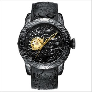C4O8 watch Biden hollow out automatic mechanical dragon pattern business waterproof silicone strap men's
