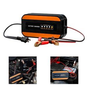 Portble автомобиль мотоцикл зарядное устройство Интеллектуальная мощность зарядки 100 В до 240 В переменного тока до 12 В постоянного тока 2a