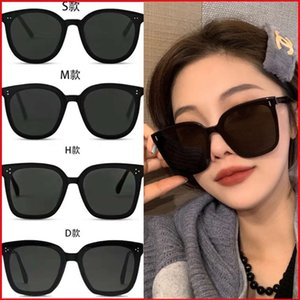 Sunglasses 2021 Korean men's net red star same driving Polarized Women's anti ultraviolet tide