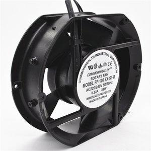 Axial Fan FP-108EX-S1-B 220V 38W Dual Bearing Cooling Fan Oval 172x150x51mm