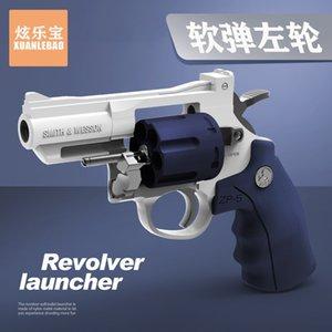 Small moon revolver, soft bomb, toy gun, electric continuous fire shell, block Gatlin pistol, the same tiktok.