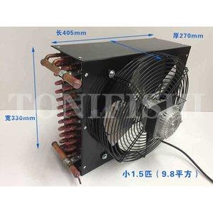 Condenser Air-cooled Water-cooled Refrigerator Freezer fish Tank 1.5 HP 2 HP Radiator Evaporator