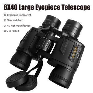 MOGE Binocular 8X40 Long Range Large Eyepiece HD Telescope Zoom Optical Glass Low Light Night Vision For Outdoor Hunting Camping
