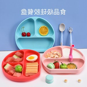 dinner plate integrated children's lattice Silicone baby sucker bowl feeding tableware learning to eat set&. very popular Chinese .