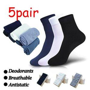 Men's Socks 5pairs Styles Black Business Men Breathable Autumn Winter For Male Crew Silk Mens