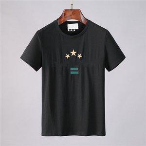 PP Mens 디자이너 T 셔츠 럭셔리 파리 패션 Tshirts 여름 펑크 라인 석 두개골 T 셔츠 남성 최고 품질 100 % 코튼 힙합 티 1