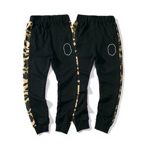 2021 Erkek Spor Pantolon Uzay Pamuk Pantolon Erkekler Eşofman Dipleri Erkek Joggers Teknoloji Polar Camo Koşu Pantolon