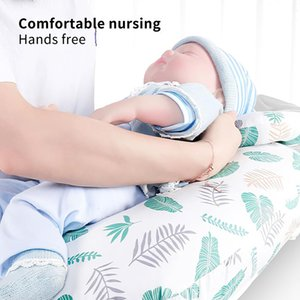 2Pcs Set Baby Nursing Pillows Washable Maternity Breastfeeding Pillow Infant U-Shaped Born Cotton Feeding Waist Cushion
