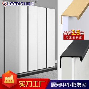 Handles & Pulls Modern Simple And Lengthened All Over Wardrobe Handle Edge Sealing Top Cabinet Invisible Door Seam Long
