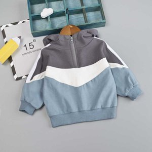 Autumn Kids Sweater 2021 Fashion Splicing Cotton Boys Hoodies Loose Casual Girls Sportswear Hooded Boys Sweatshirt Kids Clothes G0917